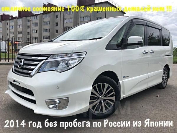 Nissan Serena, 2014 год, 1 139 000 руб.