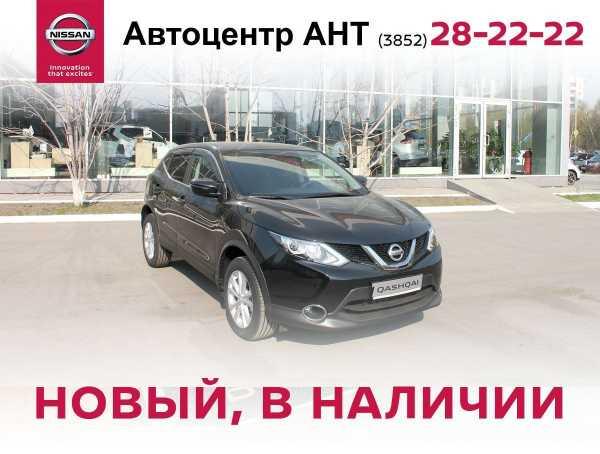 Nissan Qashqai, 2018 год, 1 431 000 руб.