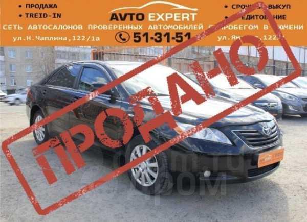 Toyota Camry, 2006 год, 579 998 руб.