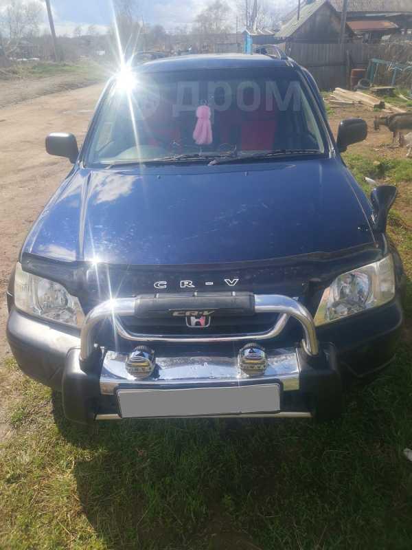 Honda CR-V, 1995 год, 320 000 руб.