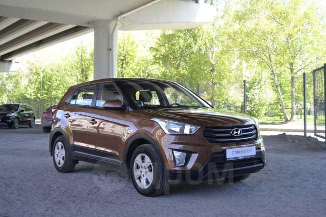 Hyundai Creta, 2018 год, 1 050 000 руб.