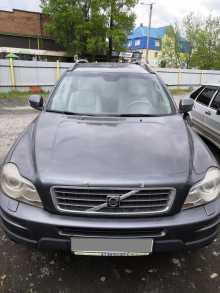 Кемерово XC90 2008