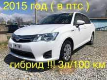 Хабаровск Corolla Axio 2015