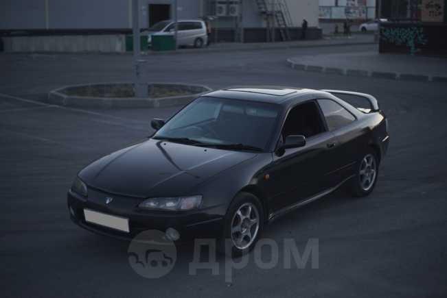 Toyota Sprinter Trueno, 1999 год, 250 000 руб.