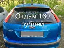Омск Ford Focus 2006