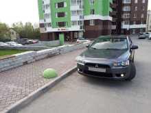 Екатеринбург Lancer 2008