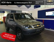 Новосибирск Niva 2019