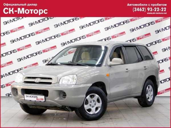 Hyundai Santa Fe, 2008 год, 395 000 руб.