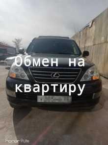 Улан-Удэ Lexus GX470 2004