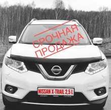 Иркутск X-Trail 2016