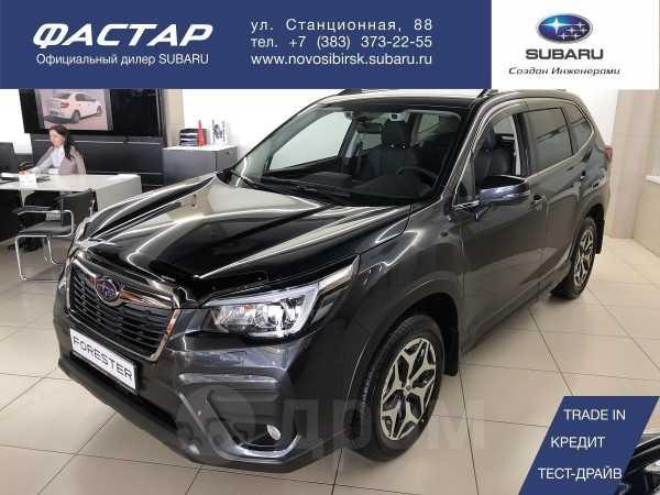 Subaru Forester, 2019 год, 2 359 900 руб.