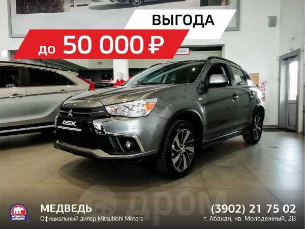 Mitsubishi ASX, 2018 год, 1 465 000 руб.