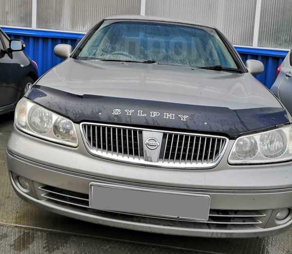 Nissan Bluebird Sylphy, 2004 год, 265 000 руб.