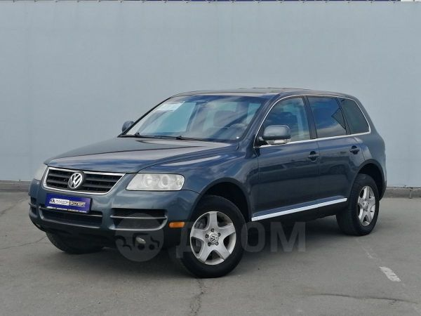 Volkswagen Touareg, 2005 год, 509 000 руб.