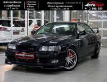 Красноярск Toyota Chaser 1999