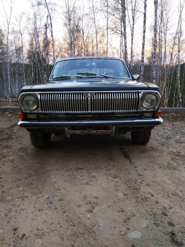 ГАЗ 24 Волга, 1973 год, 75 000 руб.