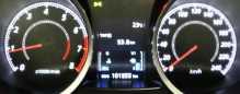 Mitsubishi Lancer, 2013 год, 525 000 руб.