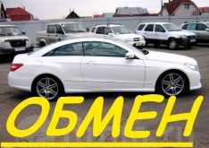 Омск E-Class 2013