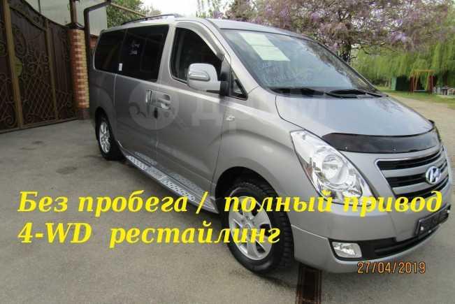 Hyundai Grand Starex, 2016 год, 1 990 000 руб.