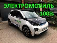 Москва i3 2015