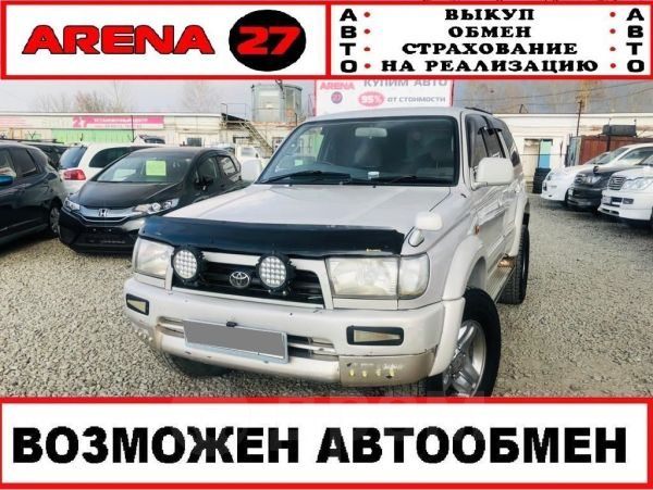 Toyota Hilux Surf, 1997 год, 538 000 руб.