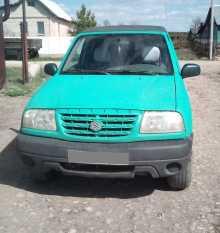 Чапаевск Vitara 2000