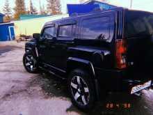 Алдан H3 2005