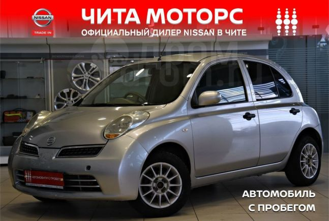Nissan March, 2008 год, 259 900 руб.