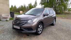 Новоуральск Honda CR-V 2013