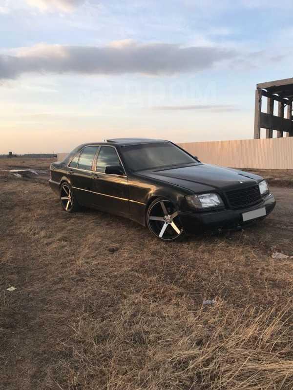 Mercedes-Benz S-Class, 1991 год, 399 000 руб.