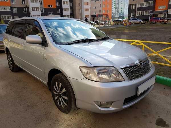 Toyota Corolla Fielder, 2005 год, 419 000 руб.