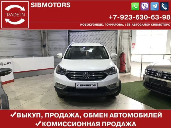 Dongfeng AX7, 2017 год, 900 000 руб.