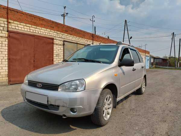 Лада Калина, 2011 год, 205 000 руб.