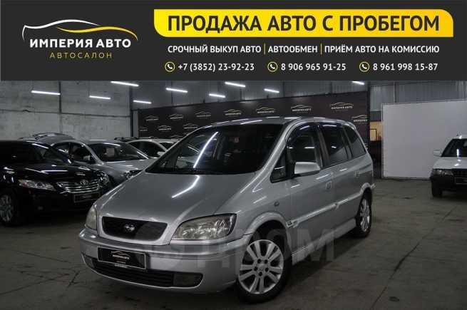 Subaru Traviq, 2001 год, 269 000 руб.