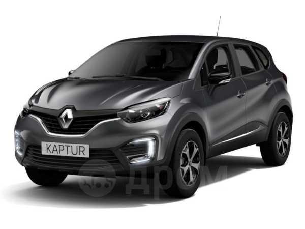 Renault Kaptur, 2019 год, 1 086 380 руб.