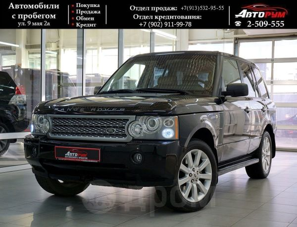 Land Rover Range Rover, 2006 год, 697 000 руб.