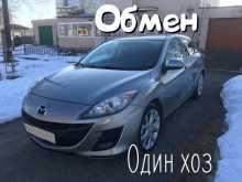 Новоуральск Mazda3 2011