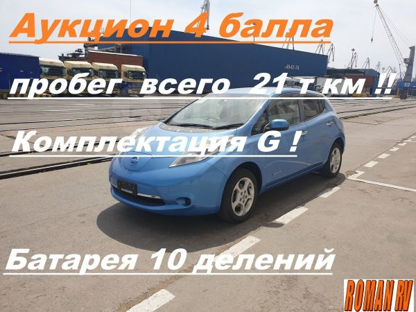 Nissan Leaf, 2011 год, 440 000 руб.