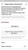 Kia Rio, 2017 год, 610 000 руб.