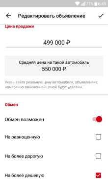 Анжеро-Судженск Х-рей 2016