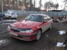 Екатеринбург 406 2001