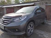 Волгодонск Honda CR-V 2012