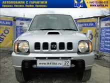 Хабаровск Jimny 2000