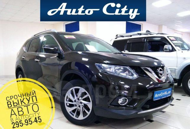 Nissan X-Trail, 2015 год, 1 545 000 руб.