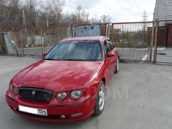 Rover 75, 2002 год, 249 000 руб.