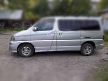 Барнаул Touring Hiace 2002