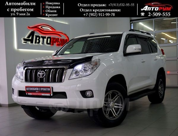 Toyota Land Cruiser Prado, 2012 год, 1 797 000 руб.