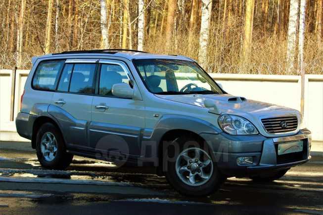 Hyundai Terracan, 2004 год, 459 000 руб.