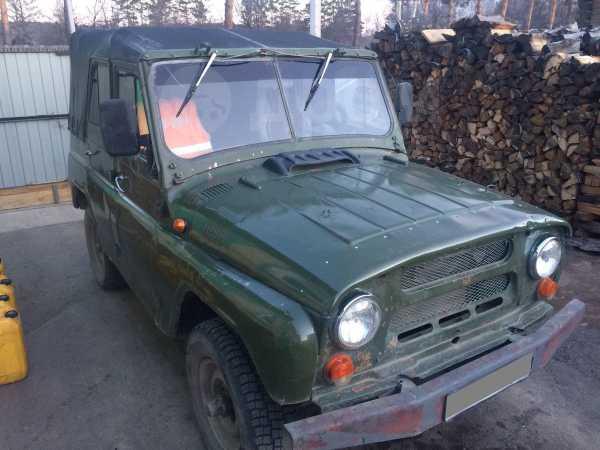 УАЗ 469, 1990 год, 109 999 руб.