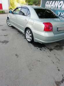 Краснодар Avensis 2003